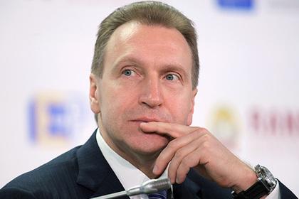 Шувалов назвал сроки действия мер по снижению волатильности рубля