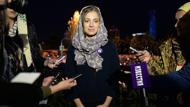 """Поклонская заявила, что фильм """"Матильда"""" оскорбил более 40 тысяч человек"""