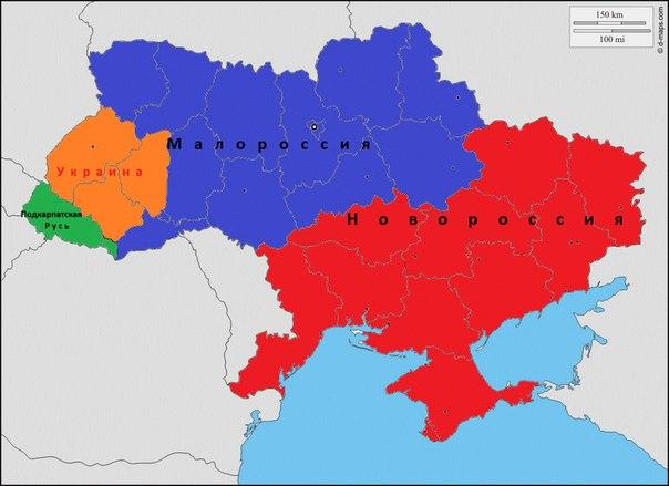 Русский счёт Укрогосударству