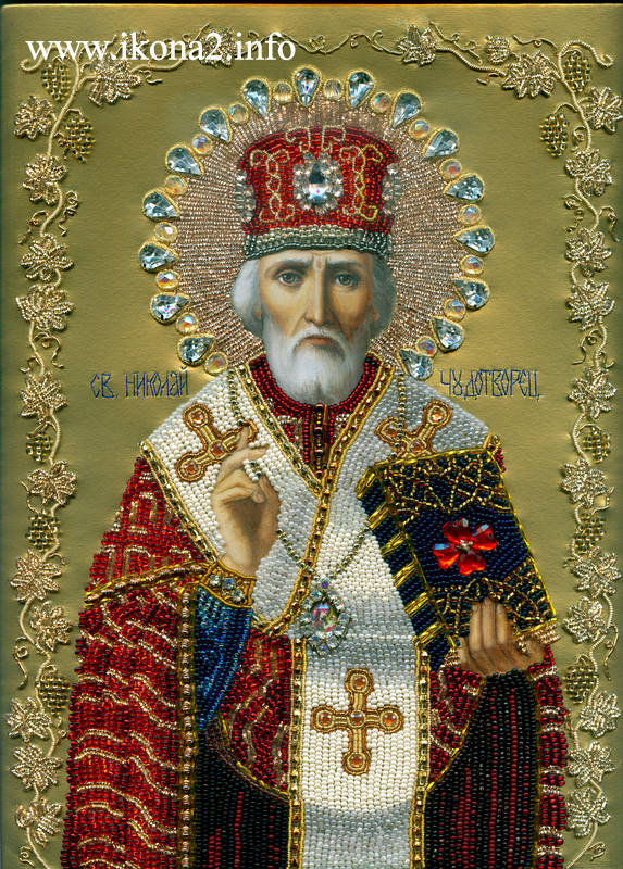 Донецк – День Святого Николая