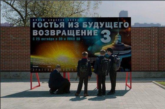 """Если бы не было войны: В каком """"великом СССР"""" мы бы жили сейчас"""