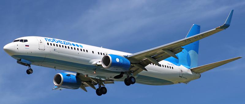 Авиакомпания «Победа» увелич…
