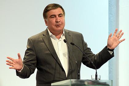 Саакашвили пожаловался на проходящую «через одно место» собственную отставку