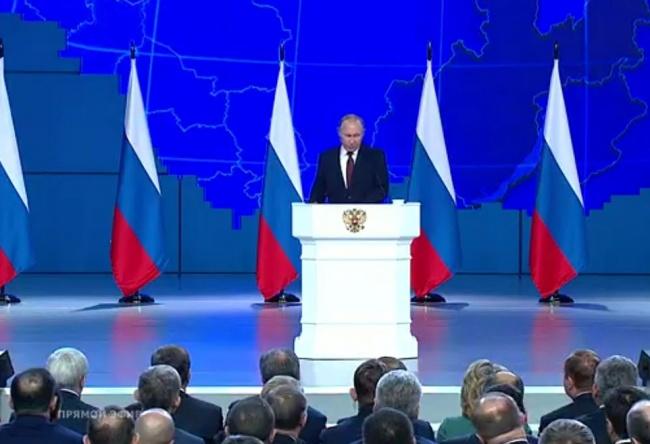Путин: Пересмотреть платформ…