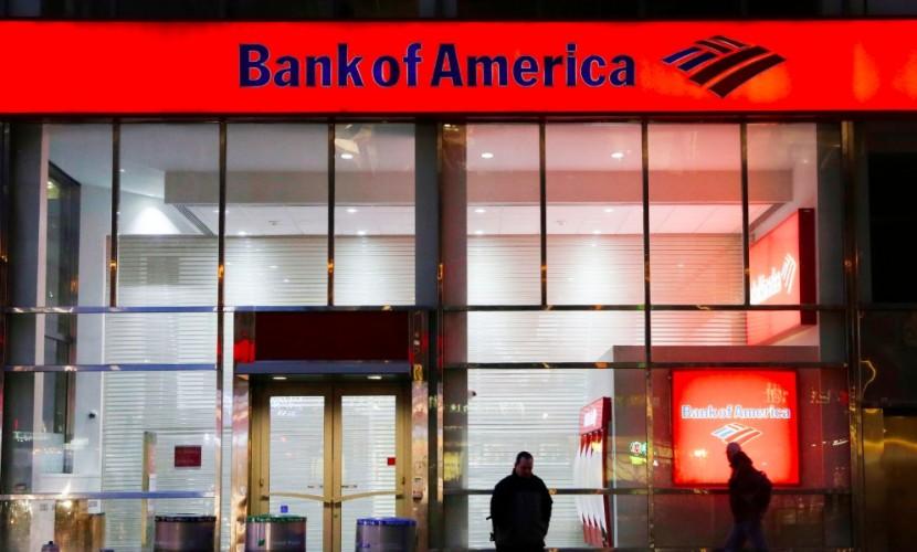 По негативному сценарию: Bank of America сделал прогноз об обвале рубля в 2017 году
