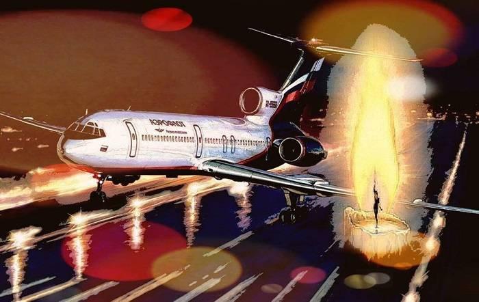 Катастрофа Ту-154 в Сочи: новости кончились, начались бредовости