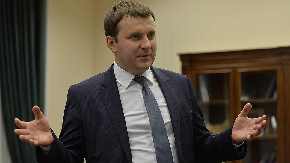Глава Минэкономразвития назвал рубль слишком крепким