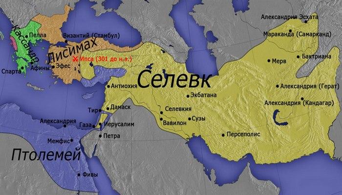 Земли Кассандра и Птолемея. / Фото:infodwn.ru