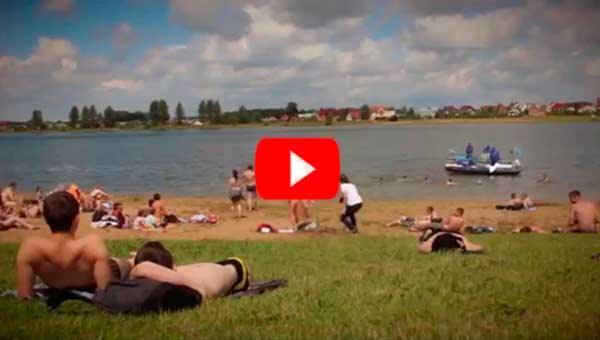 Все, кто был в тот день на пляже, запомнят, что на отдыхе лучше не пить