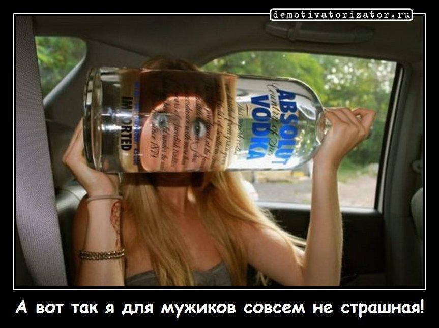 vodku-pit-bab-ebat