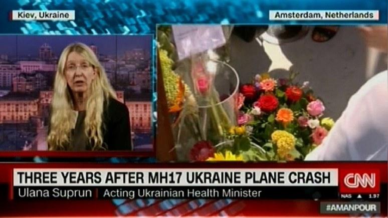 Глава Минздрава Украины: Россия должна признать вину за крушение MH17