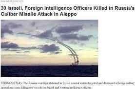 Наши «Калибры» уничтожили штаб западных спецслужб в Алеппо