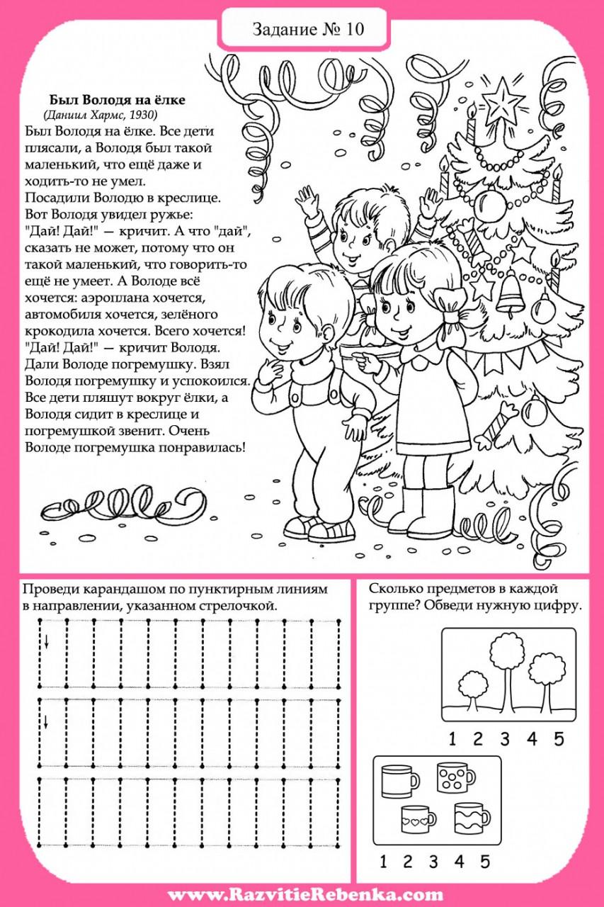 Готовые домашние задания по химии к задачнику кузнецовой и лёвкина