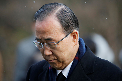 Бывший генсек ООН Пан Ги Мун вышел из президентской гонки в Южной Корее
