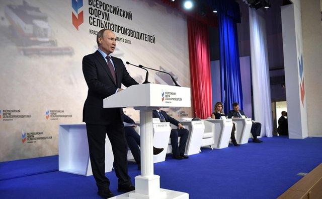 Путин: Россия станет одним из лидеров мирового АПК