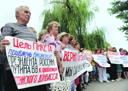 Президента призывают возглавить социальный протест