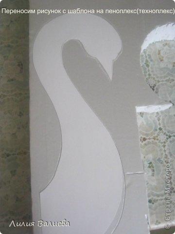 Мастер-класс Поделка изделие Свадьба Моделирование конструирование Как я делала лебедей МК Клей Ленты Ткань фото 2