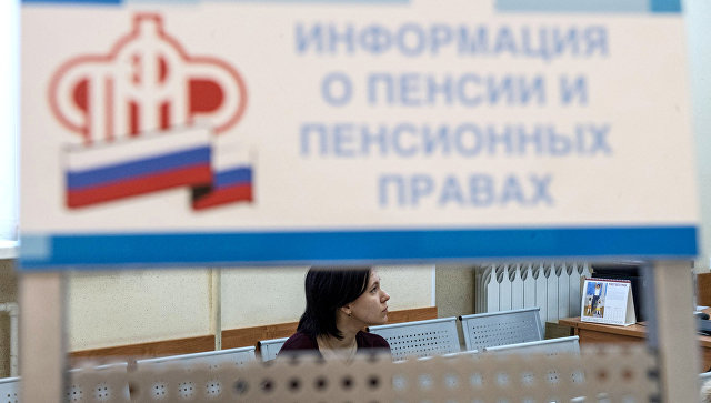 """""""А вы продолжайте работать"""": В ПФР рассказали, что делать россиянам, не накопившим баллов на пенсию"""