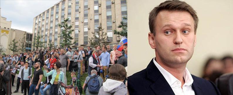 Навальный и День России