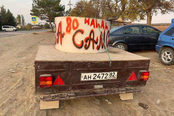 Крымская придорожная экзотика: пробовать или поберечь желудок?