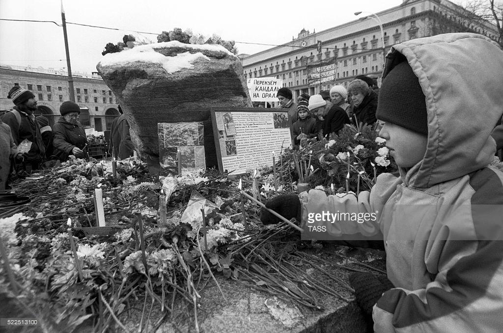 Как Сталин уничтожал белорусскую культуру.