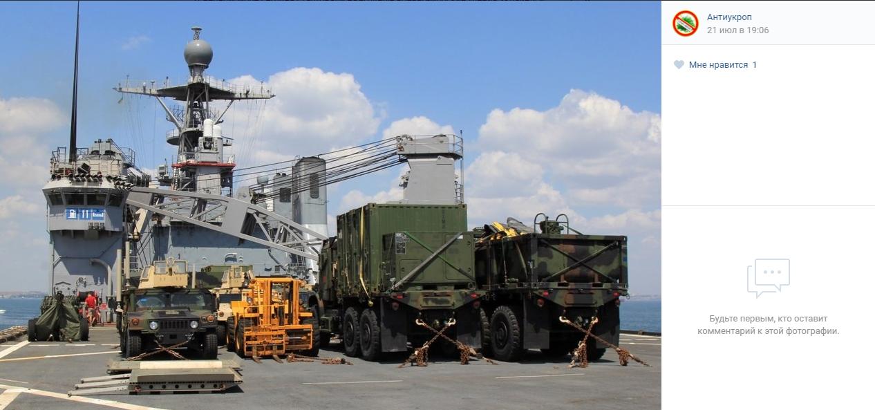 Армии НАТО отрепетируют «оборонительный» удар по России в Восточной Европе