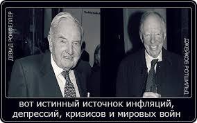 Черные обелиски белой демократии.