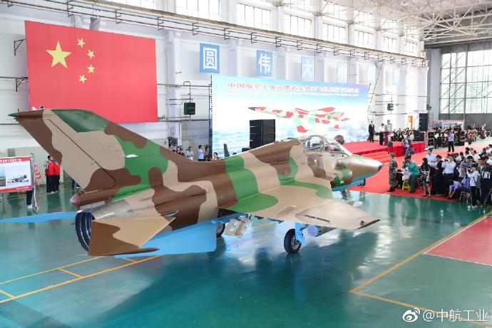 Первый экспортный китайский самолет  JL-9 (FTC-2000 AJT) для ВВС Судана