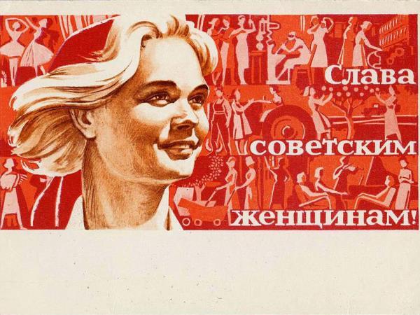 Комсомолка, спортсменка и просто красавица