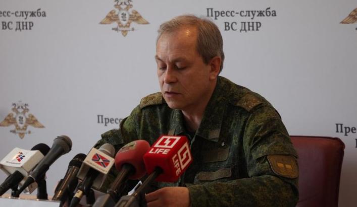 ВСУ планируют наступление на Мариупольском направлении – Басурин