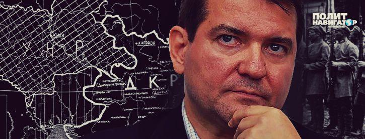 Донбасс решает вопрос 100-летней давности