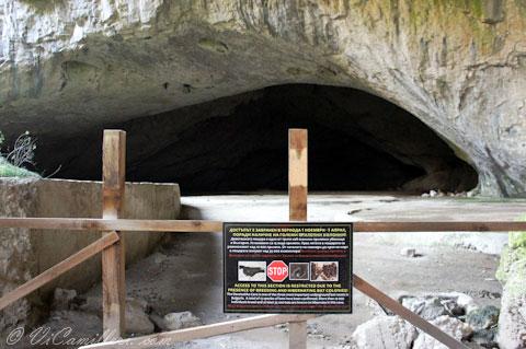 Болгария. В пещере Деветашка