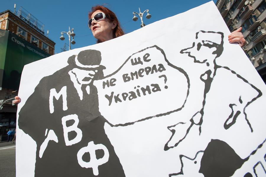 Новости Украины: транш от МВФ уйдет в резервы Нацбанка
