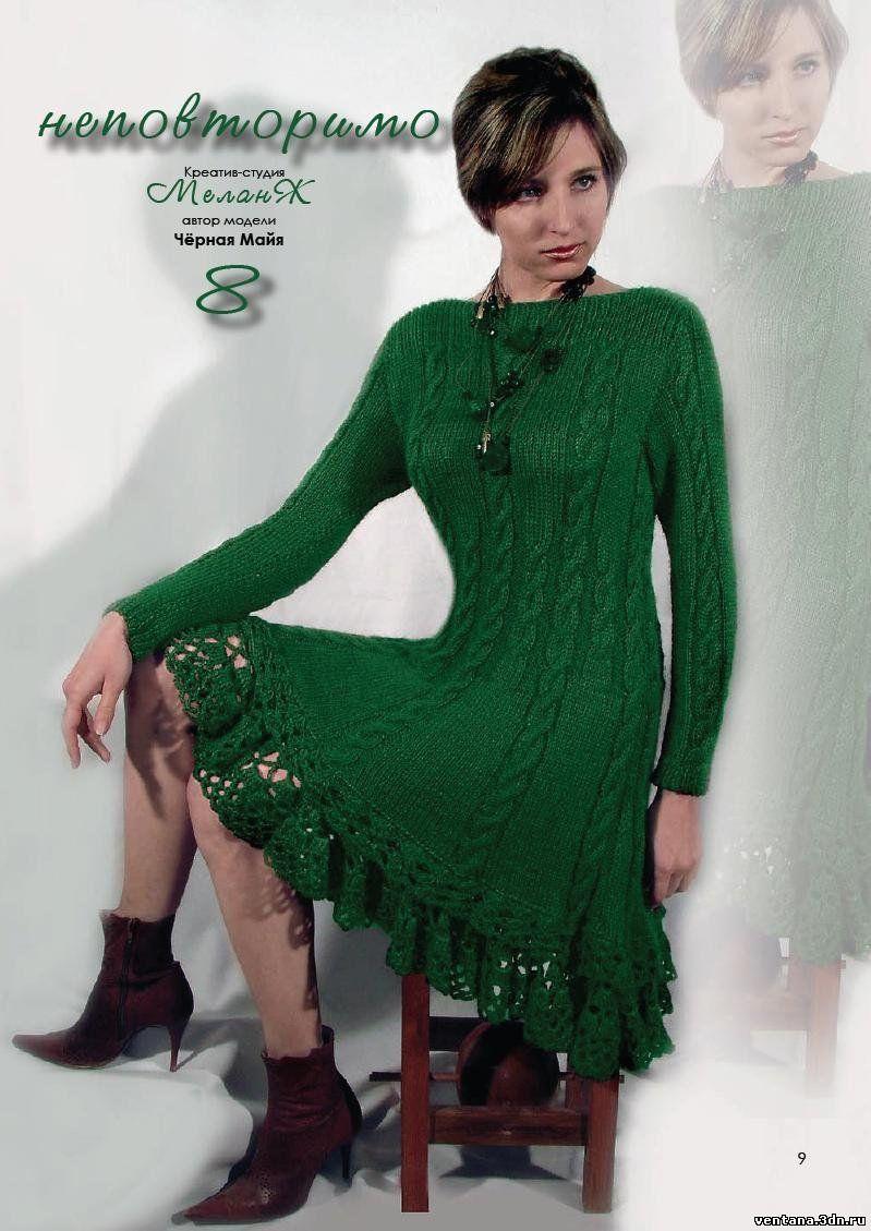 Помогите понять как связать платье.