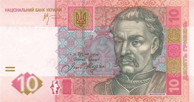 Банковский Донбасс: к массовому исходу русских банков с Украины и его последствиям