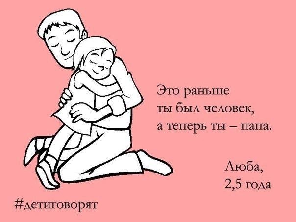 """По системе """"Эйзера"""""""