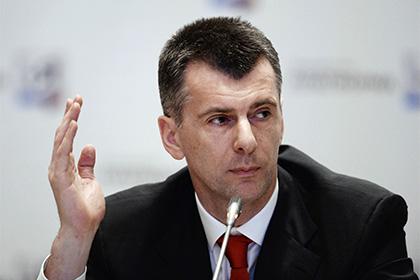 В Куршевеле ограбили дачу Прохорова
