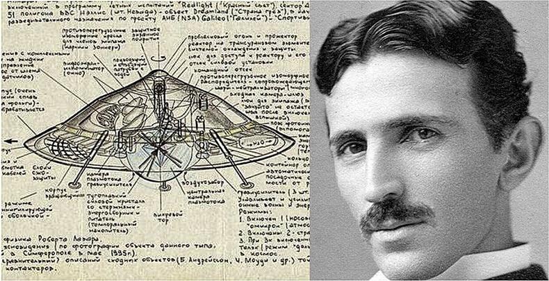 пять забытых изобретений Теслы, которые реально угрожали мировой элите