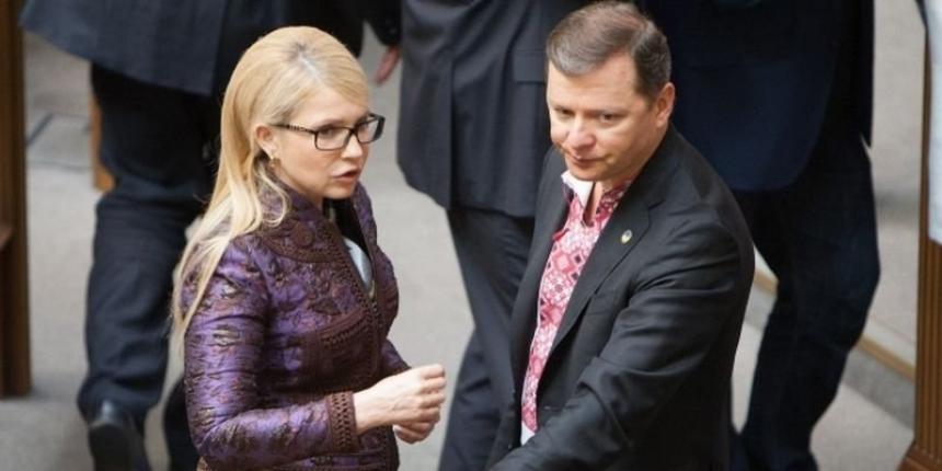Ляшко ответил Тимошенко на обвинение в срыве судебного заседания