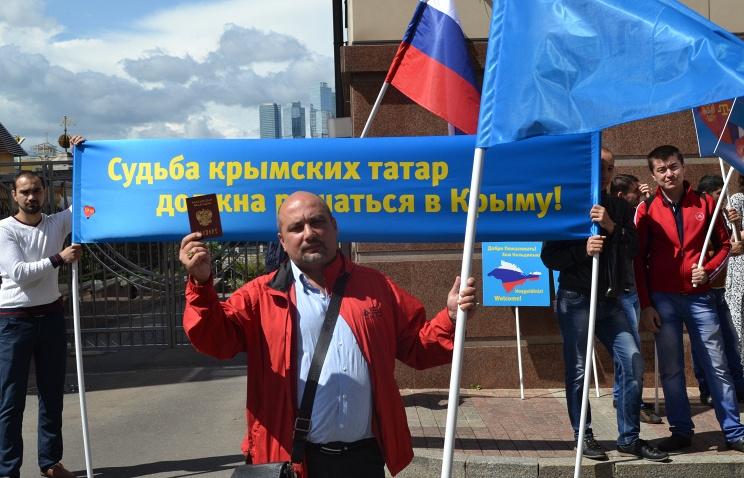Крымские татары попросили ООН признать полуостров частью РФ