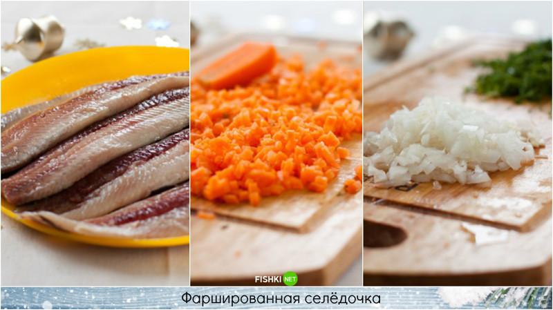 Научимся готовить и это блюдо Закуски, Сельдь, блюда, новый год, пошагово, рецепты
