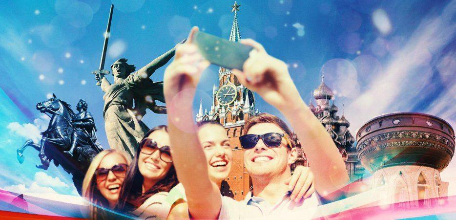 Почему иностранных туристов …