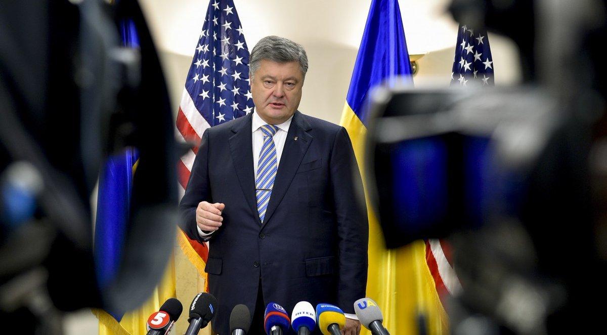 США отказали Порошенко в ору…