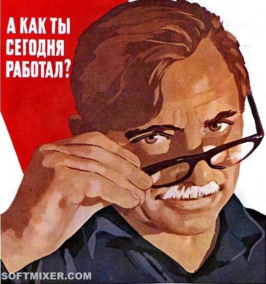 Тунеядство в СССР. Закон и последствия