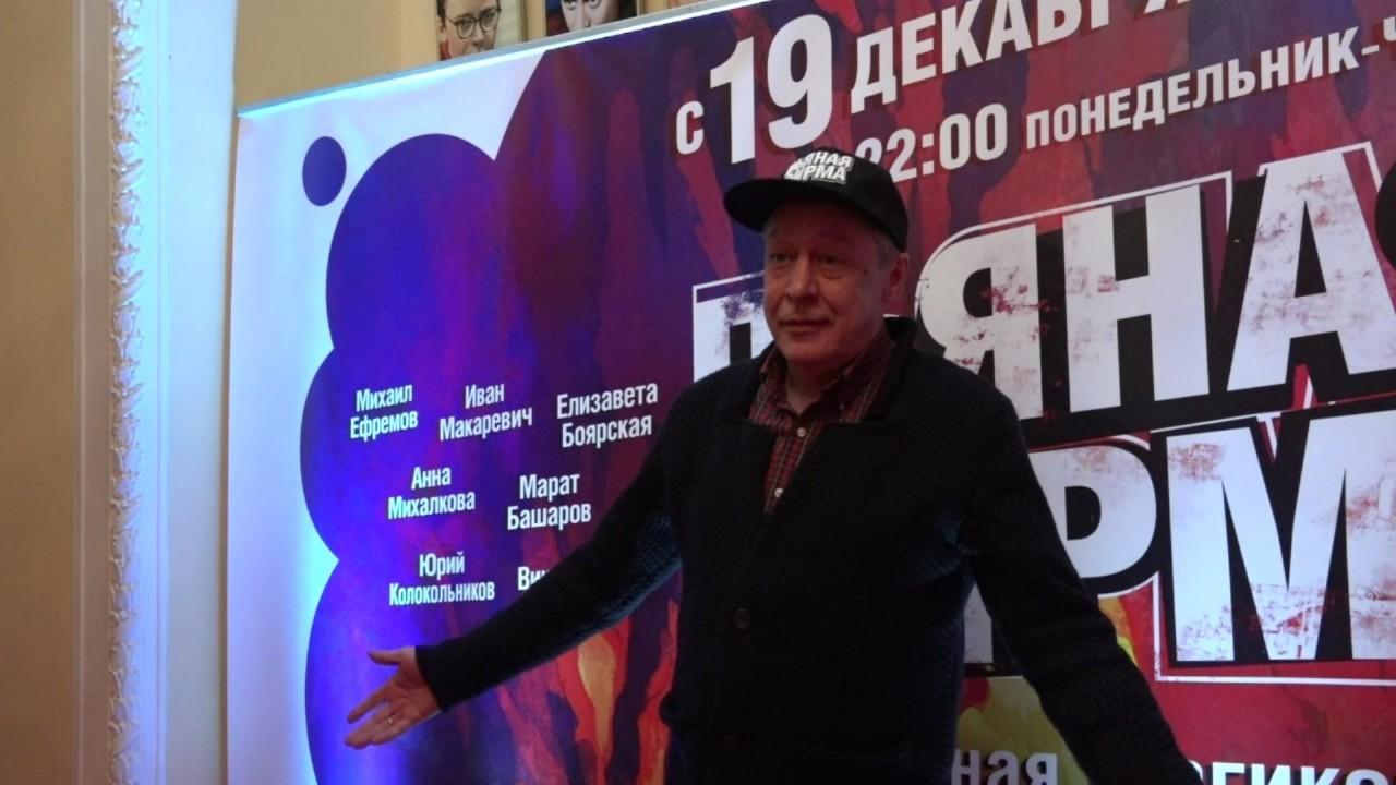 Ефремову 55: коллеги по театру запустили тортом ему в лицо