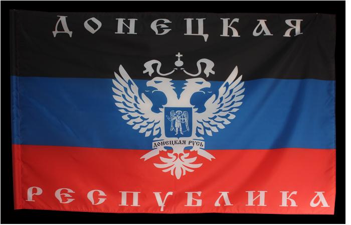Донецк – о рвущихся боеприпасах, неофашистах и… дне Учителя