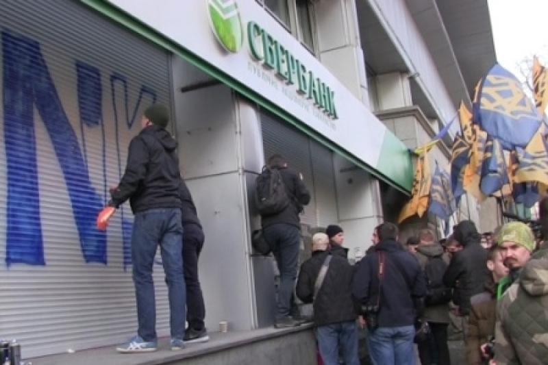 Российские банки уходят из Украины. Ждем падения гривны и Порошенко