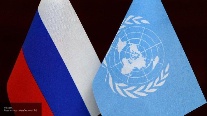 В Британии оценили идею России о миротворцах в Донбассе