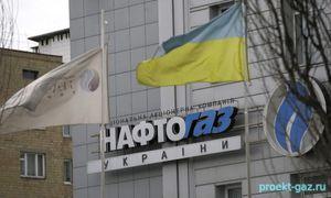 """""""Нафтогаз Украины"""" снижает цену на газ для промпредприятий с февраля"""