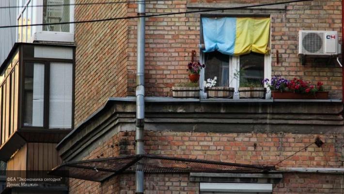 «Рваная тряпка» возмутила украинские СМИ
